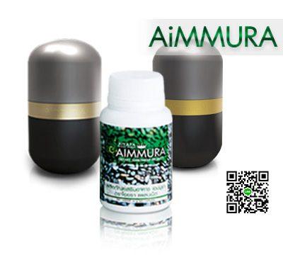 AimmuraX3+ca3-500px-tiff