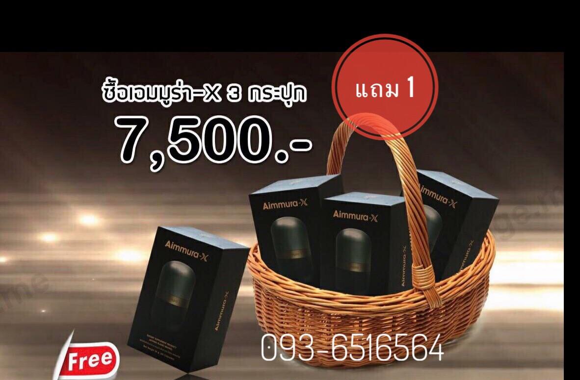 S__74293261